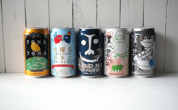ヤッホーブルーイングのビールが5種類!