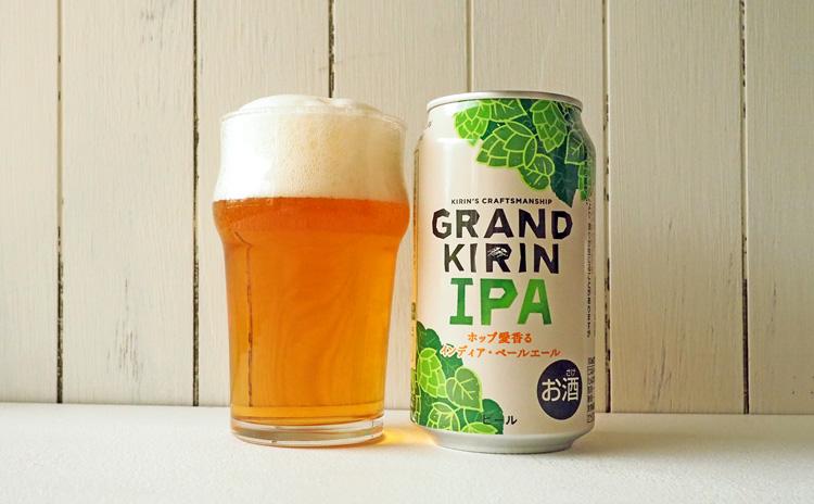 グランドキリンIPA(インディア・ペールエール)の缶とグラス
